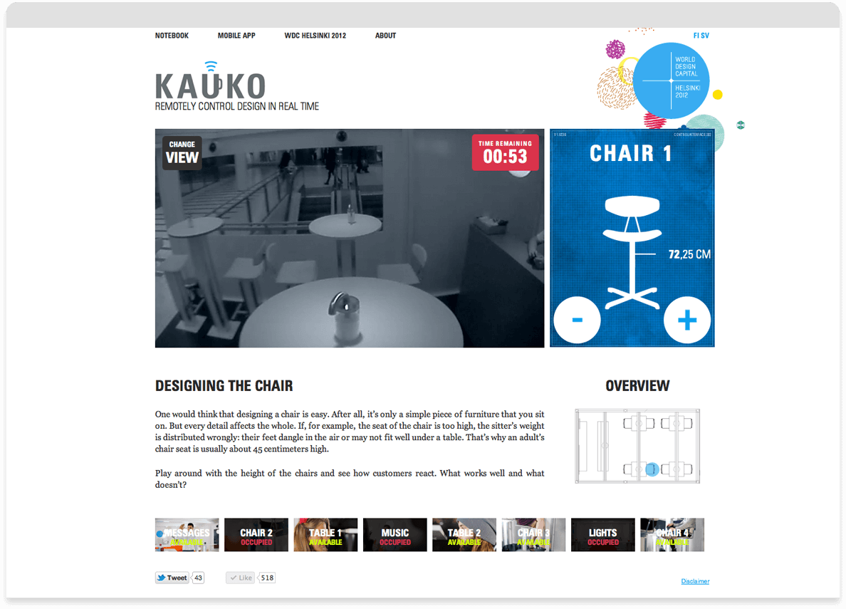 img_kauko_browser01