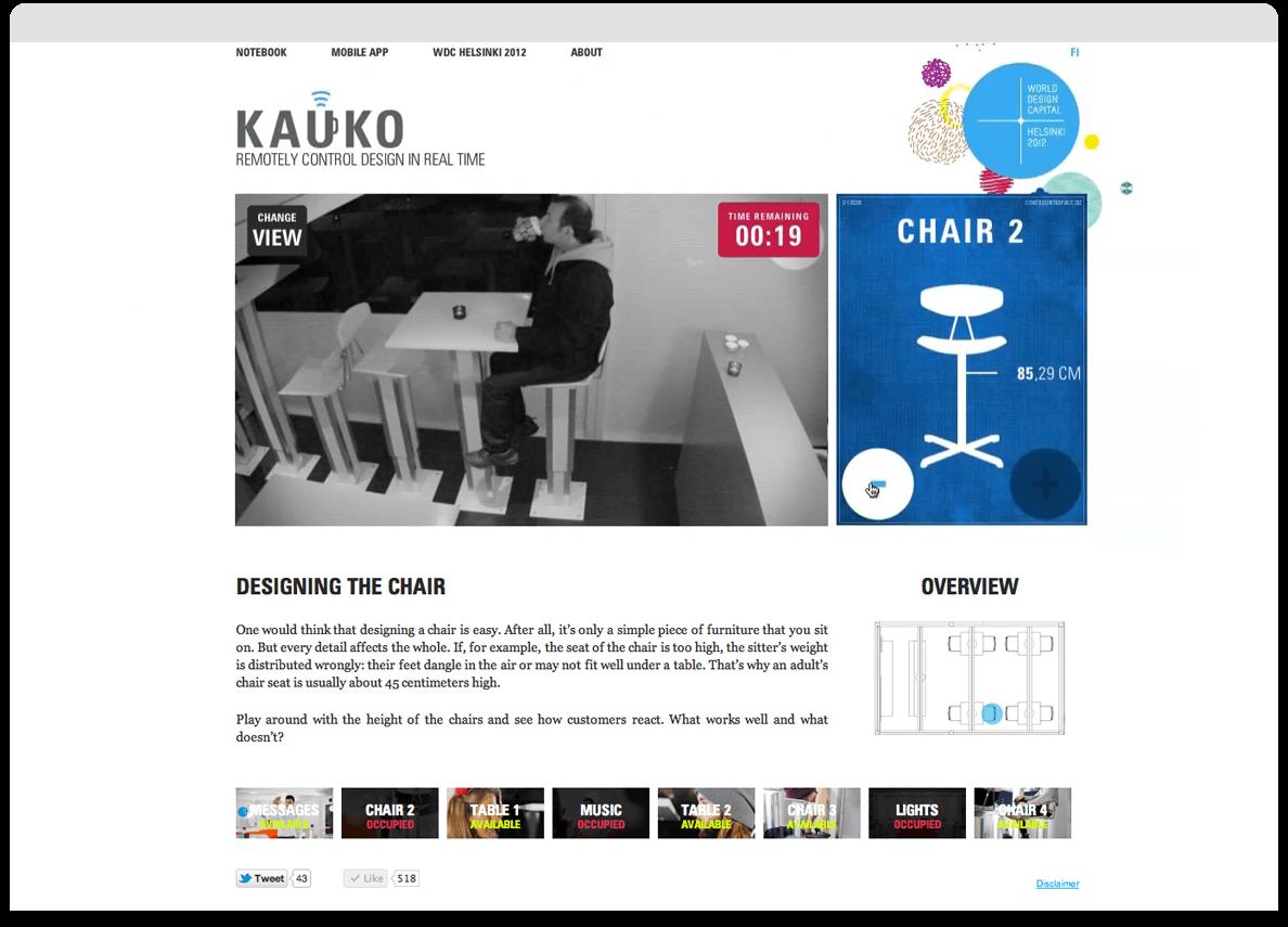 img_kauko_browser02